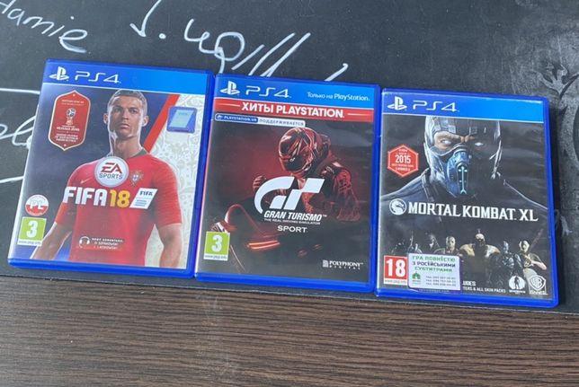Продам игры для ps4 (nfs, fifa, gran turismo)