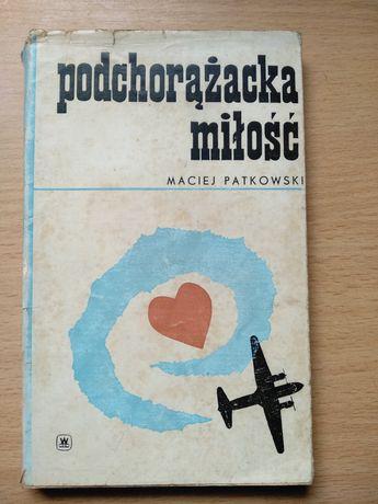 Maciej Piątkowski podchorążocka miłośc