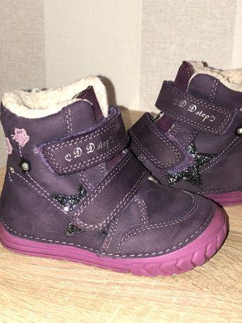 D.d.step ботинки