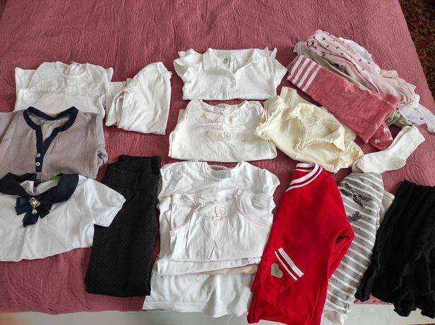 Одежда в школу 1-2клас