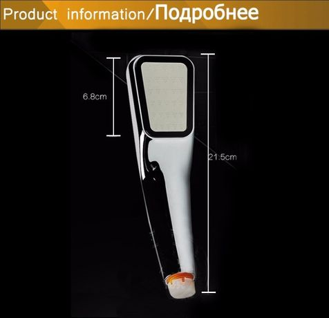 Лейка-насадка для душа (300 отверстий) водосберегающая -50%