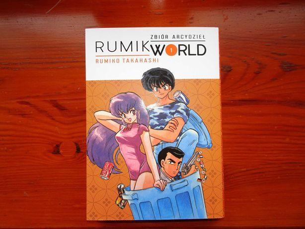 Rumik World - manga Rumiko Takahashi - oprawa miękka