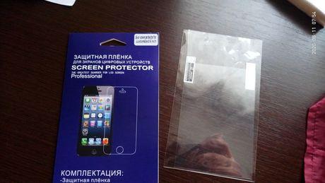 Защитная пленка на экран 6'' для смартфона, планшета, моб. телефона