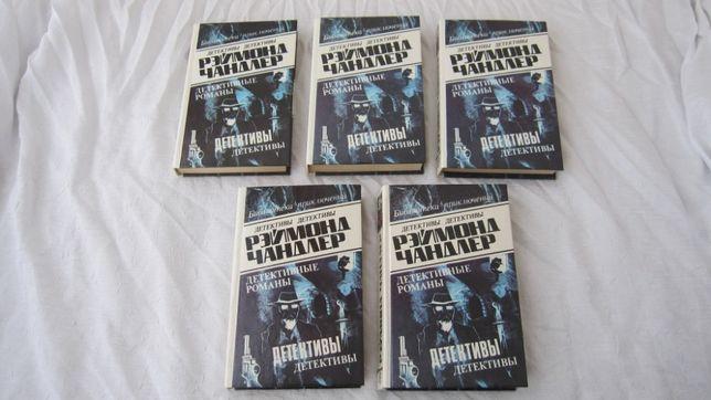 Книги сборник детективов Реймонд Чандлер 5т Олимп детективные романы