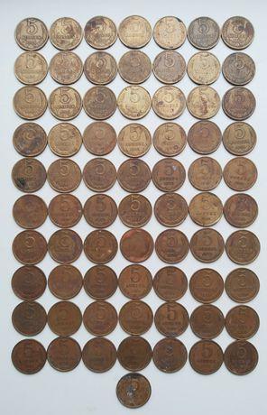 Монеты 5 копеек СССР (1961-1991г)