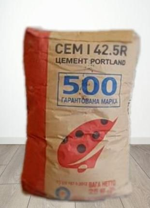 Цемент/Цемент 550 Турция, Полимин и Стандарт