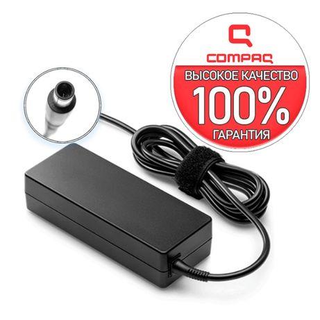 Зарядное устройство HP/Compaq Зарядка для ноутбука адаптер питания