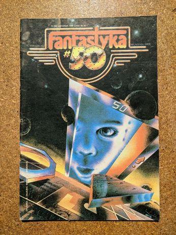 Fantastyka 1986 (5 zł za numer)