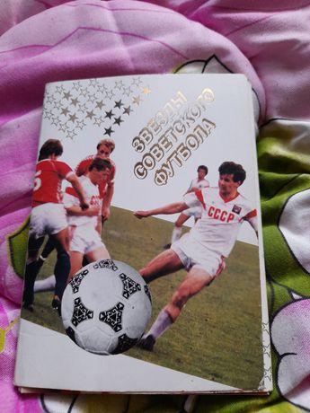 Картки футболістів СССР