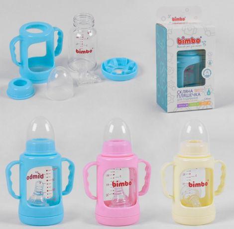 """Бутылочка стеклянная для кормления с силиконовой соской, """"BIMBO"""", 1"""