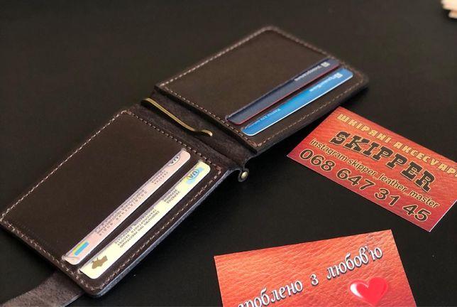 Зажим для денег кожаний гаманець прижим для грошей шкіряний кошелек