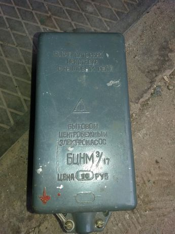 Електропускатель к насосу