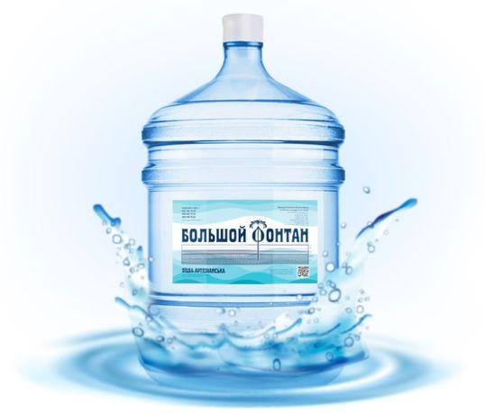 Большой Фонтан - Бесплатная Доставка Воды, Одесса
