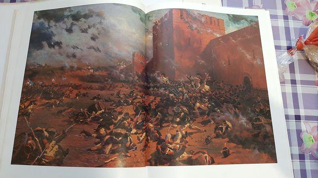 """Юбилейная книга """"Бородино 1812"""""""