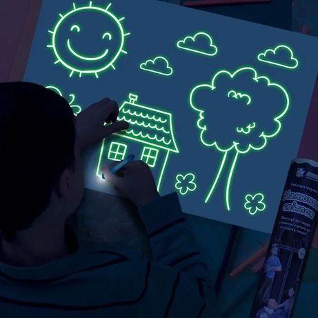 Набор для творчества «Рисуй светом»