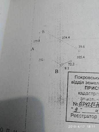 Продам (обмен) пай 5.16гаПокровский р-н Днепропетровская обл.