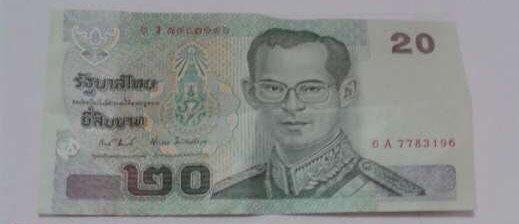 20 бат Таиланд