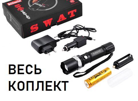Тактический Фонарик Police Светодиодный BL 8626 99000W XPE зум фонарь