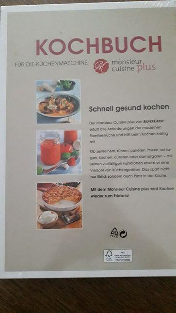 Thermomik Lidl instrukcja w języku niemieckim nową!