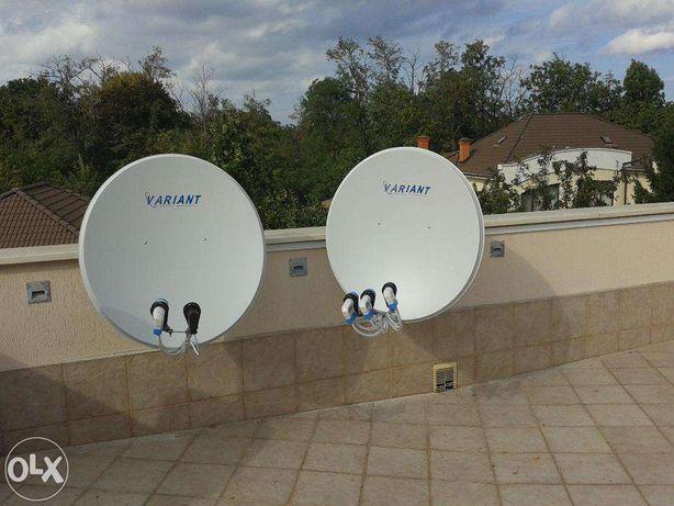 установка спутниковых антенв Одессе