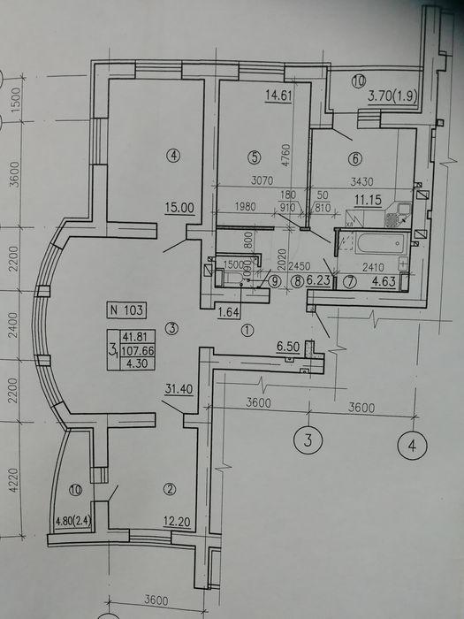 Уютная 4-комнатная квартира ЖК Чайка. БЕЗ КОМИССИИ Чайки - зображення 1