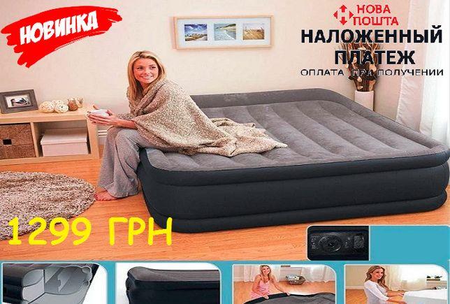 Акция. Надувная двухспальная кровать. Intex. Матрас. Ліжко. Ламзак.