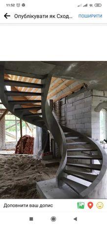 Сходи бетонні будь-якої складності