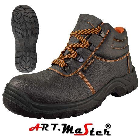 ботинки рабочие обувь рабочая спецобувь спец взуття Comfort SB ПОЛЬША