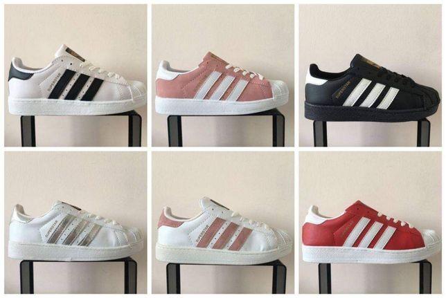 Adidas Superstar. Rozmiar 36,37,38,39,40,41. Warto