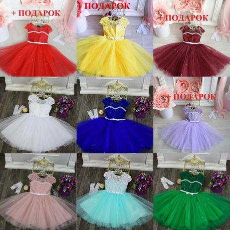 Нарядные платья для девочек всех цветов радуги