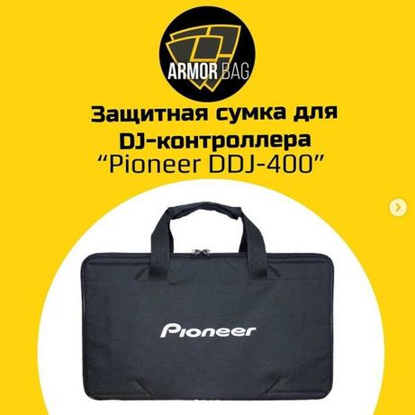 Сумка Pionner DDJ 400