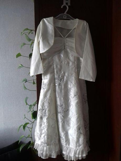 Sukienka komunijna 148-158 śliczna na przebranie