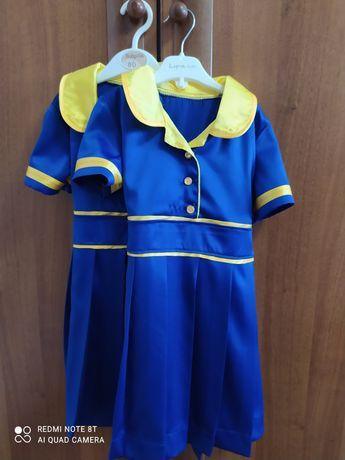 Платье нарядное для девочек, костюм стюардессы, проводницы