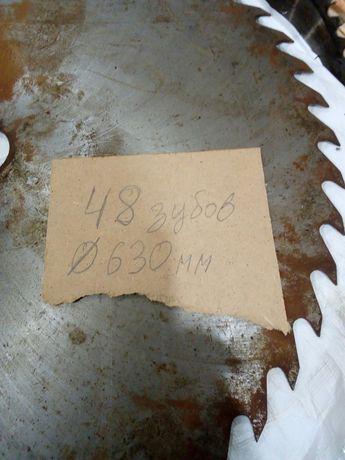 пилка на церкулярку d-630мм. 48 зубов