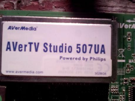 AVerTV Sdudio 507 UA