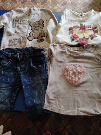 Пакет вещей для девочки рост 92-98