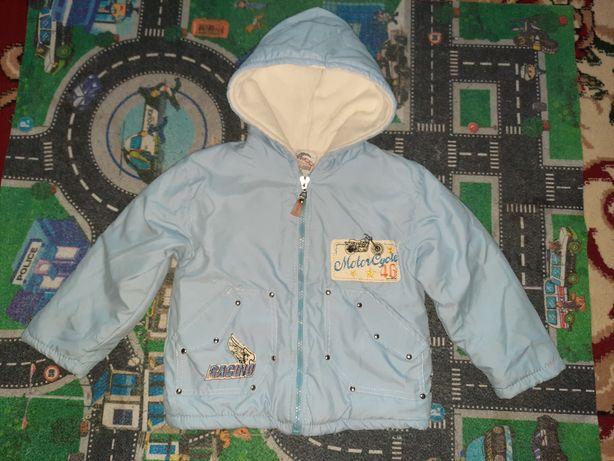 Куртка курточка деми демисезонная