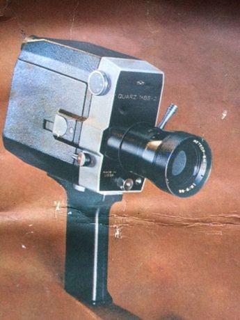 Відеокамера кварц 1х8С-2