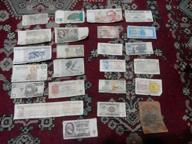Банкноты-бумажные деньги