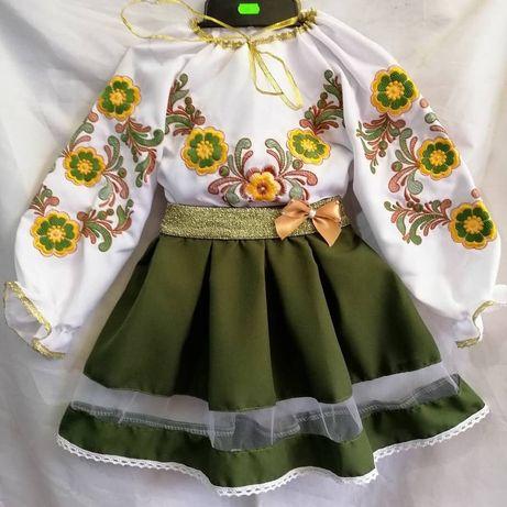 Вышитый костюм для девочки/Вишитий костюм для дівчинки