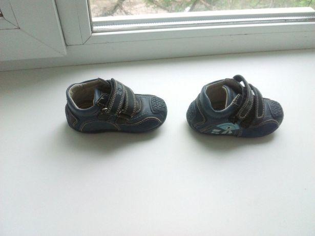 Детские кроссовки ТМ Шалунишка, размер 21