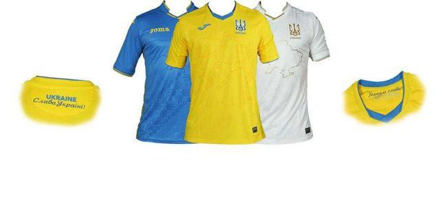 Скандальные футболки сборной с картой Украины для ЕВРО Joma