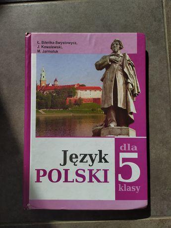 Книжка з польської мови 5 клас