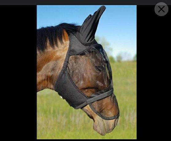 Maska dla konia na muchy