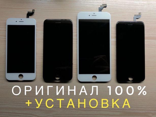 ОРИГИНАЛЬНЫЙ Экран (Дисплей) iPhone 5/5C/5s/6/6s/7/8/x/ Plus