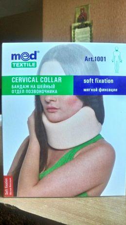 Продам бандаж на шею