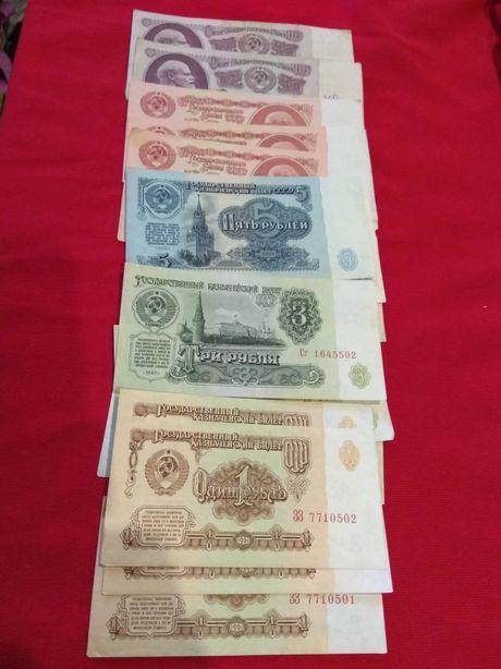 Советские деньги рубли