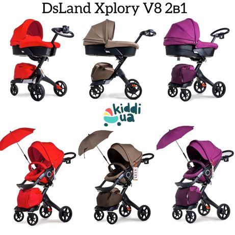 Новая коляска dsland xplory v8 2в1 люлька прогулка все цвета!
