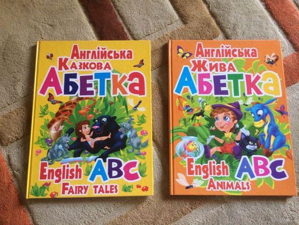 Англiйські абетки.