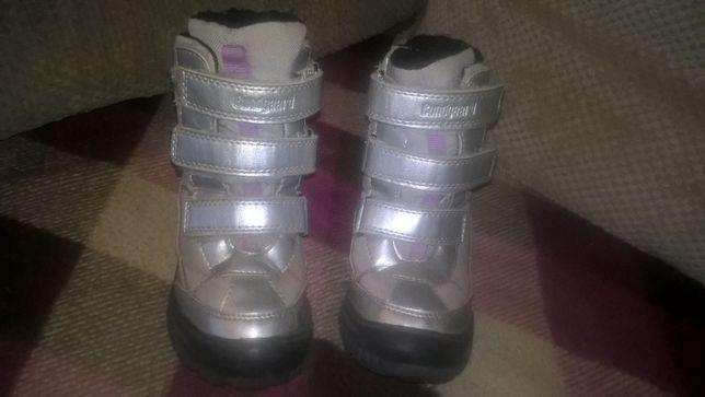 śniegowce ocieplane roz. 26 buty